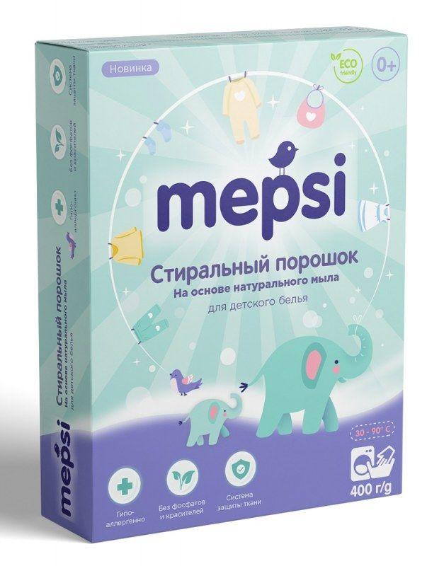 Порошок для стирки детского белья Mepsi 400 гр