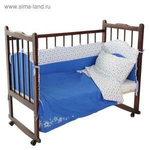 """Комплект в кроватку """"Звёздочки"""" (6 предметов), цвет голубой 10622   1918407"""