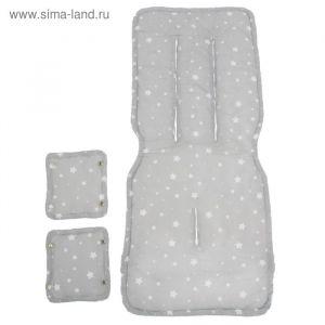 Матрасик-сиденье для прогулочной коляски, цвет белый/серый КК 2538251
