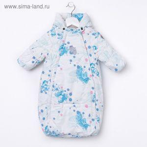 """Конверт для малышей """"EDEN"""", рост 62 см, цвет белый с принтом 71120_М"""