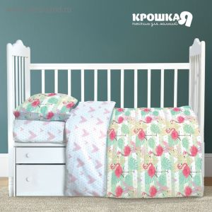 """Детское постельное бельё """"Крошка Я"""" бейби Розовые сны 147*112 см, 60*120 + 20 см, 40*60 см 100%хл, бязь 125г"""
