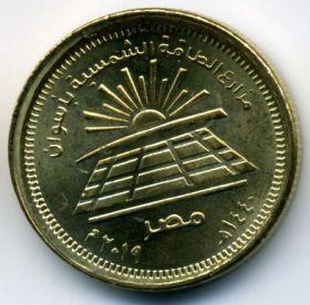 Египет 50 пиастров 2019