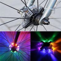 Велосипедный осевой концентратор света Ufo Bicycle Hug Light (2)