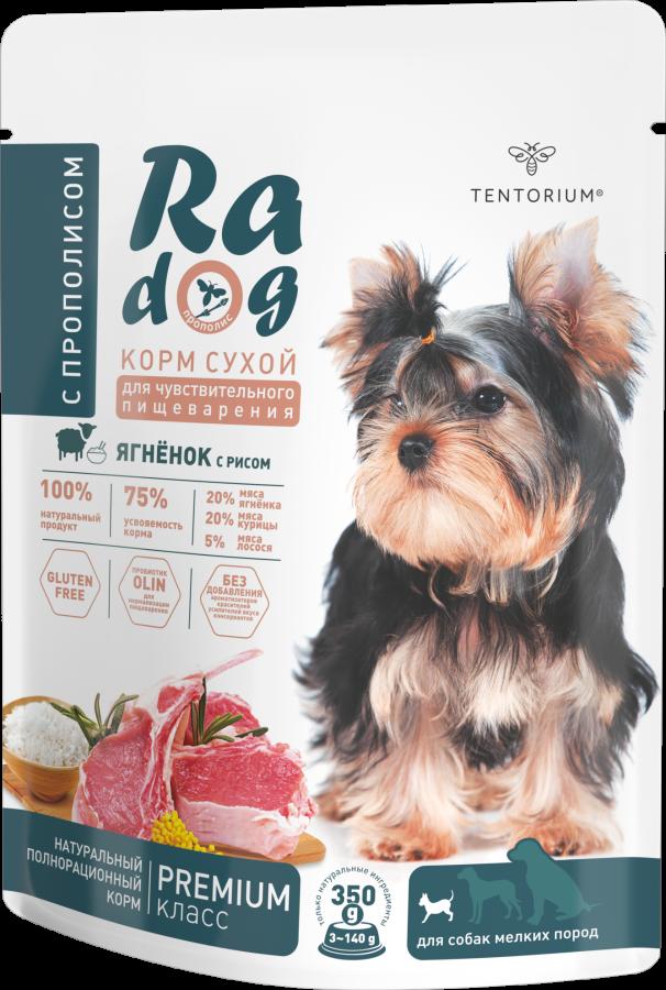 Корм сухой RA Dog Ягненок с рисом для чувствительного пищеварения 0,35 кг