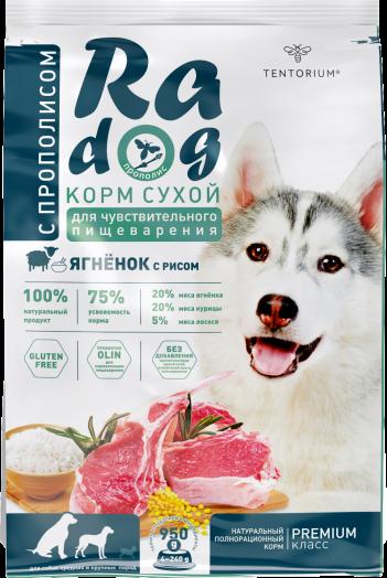 Корм сухой RA Dog Ягненок с рисом для чувствительного пищеварения 0,95 кг