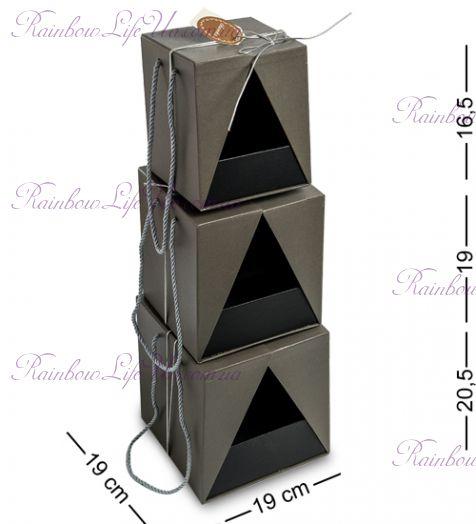 """Набор подарочных коробок с ручками 3 шт """"Box"""""""