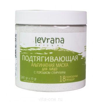 Альгинатная маска для лица Подтягивающая Levrana (Леврана) 500 мл