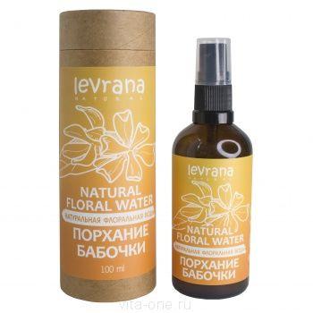 Флоральная вода для лица и тела Порхание бабочки Levrana (Леврана) 100 мл