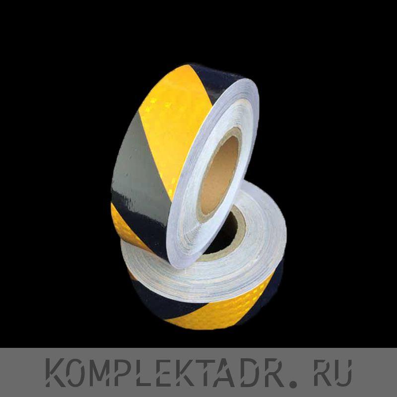 Светоотражающая лента 0,05х50 м желто-черная диагональная (Арт.: 82161)