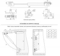 Газовый лифт GL102GR/80/3