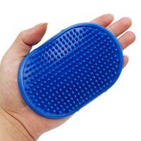 Резиновая массажная щётка для животных Овал, 12х8 см, цвет синий