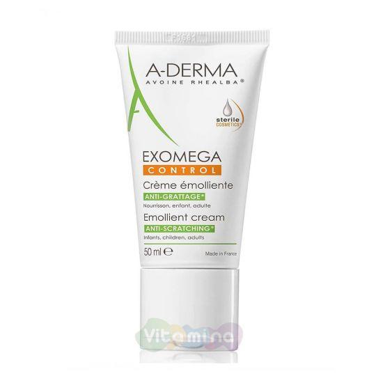 A-Derma Exomega Control Смягчающий крем, 50 мл