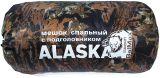 Спальный мешок Balmax ALASKA Standart series до -5