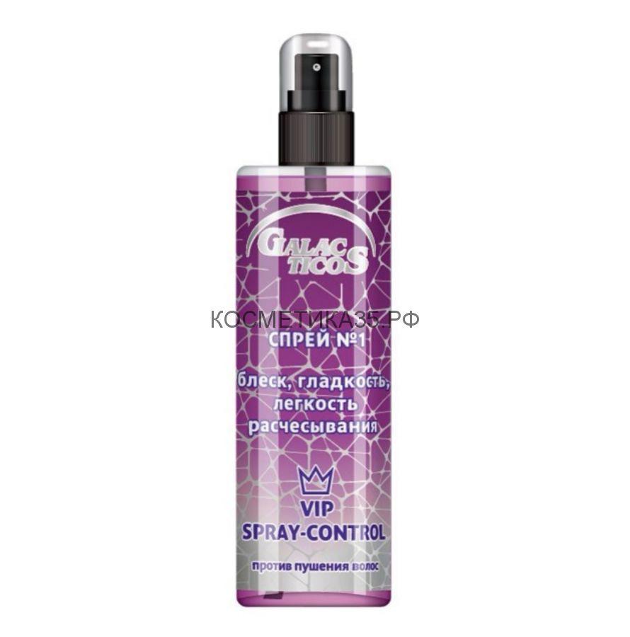 GL Спрей для блеска, легкости расчесывания, против пушения волос 250 мл.