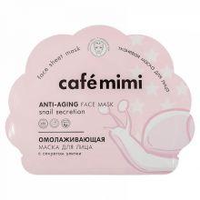 mimi Омолаживающая тканевая маска для лица, 22 гр