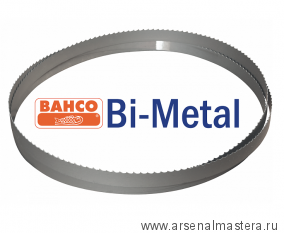 Полотно пильное по дереву биметаллическое (1575х10х0.6 мм; 6 TPI; BiM) для ленточнопильных станков BAHCO 3851-10-0.6-H-6-1575