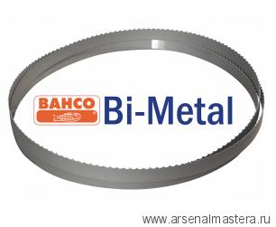 Полотно пильное по дереву, биметаллическое (1575х10х0.6 мм; 6 TPI; BiM) для ленточнопильных станков BAHCO3851-10-0.6-H-6-1575
