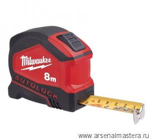 Рулетка MILWAUKEE Autolock 8м/25мм 4932464664