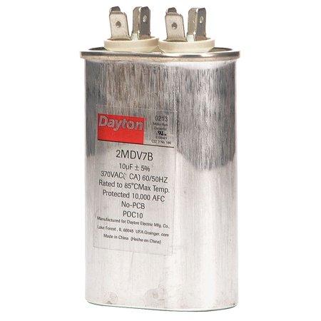 Конденсатор мотора воздухонагревателя