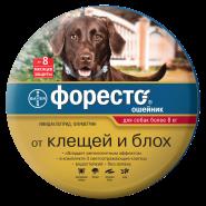 Форесто Ошейник от блох и клещей длительного действия для собак свыше 8 кг