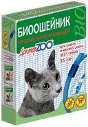 Доктор ЗОО БИО Ошейник для кошек и мелких собак (синий), 35см