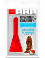 Празицид-комплекс Капли для собак от 10 до 20кг, 1 пипетка