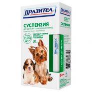 Празител-суспензия для щенков и собак мелких пород, фл. 20мл