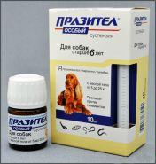 Празител Особый - суспензия для собак от 5 до 25 кг, фл. 10 мл