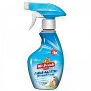 Mr. Fresh 2 в 1 Ликвидатор запаха для птиц и грызунов, спрей (200 мл)