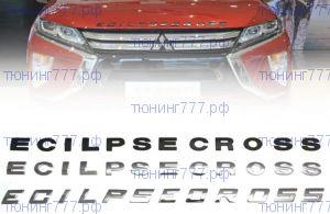 Логотип на капот, 3 цвета на выбор