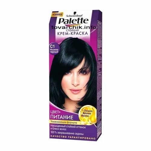 Краска д/волос PALETTE C1 Иссиня-черный