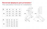 Мебельная петля для вкладной двери H640C02/0310