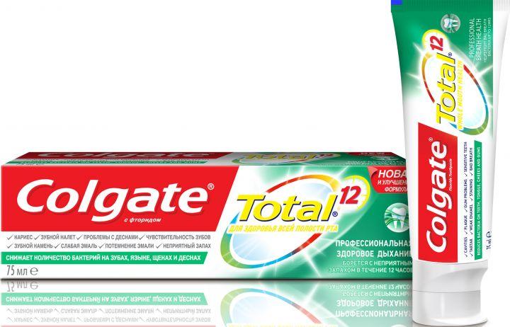 Зуб. паста Colgate 75мл Total PRO Здоровое дыхание