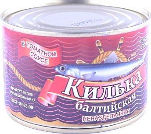 Килька в томатном соусе 250г Русский рыбный мир
