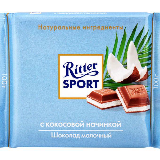 Шоколад Ritter sport молочный с кокосовой начинкой 100г