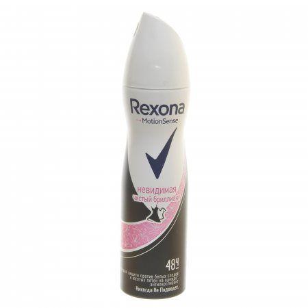 Дезодорант Rexona 150мл Невид. чистый бриллиант спрей фн