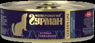 Четвероногий гурман Golden Line Курица с говядиной для взрослых хорьков (100 г)