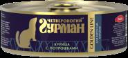 Четвероногий гурман Golden Line Курица с потрошками для взрослых хорьков (100 г)