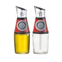 Бутылка-дозатор для растительного масла Oil Can, 250 мл, цвет оранжевый (3)