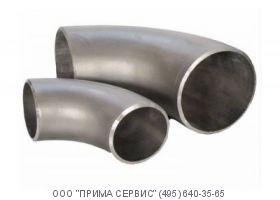 Отвод ОК45-57x6К52-10-1,5D5Н00-УХЛ