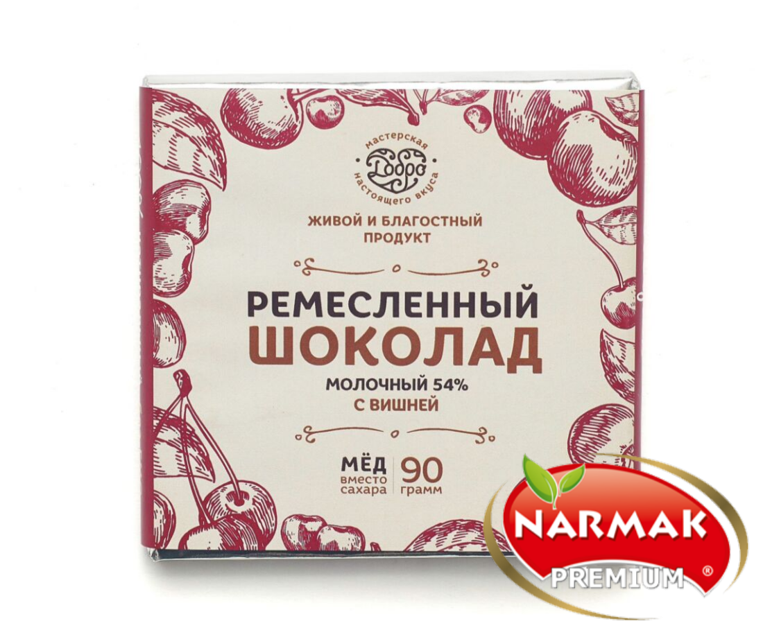 Шоколад без сахара с вишней