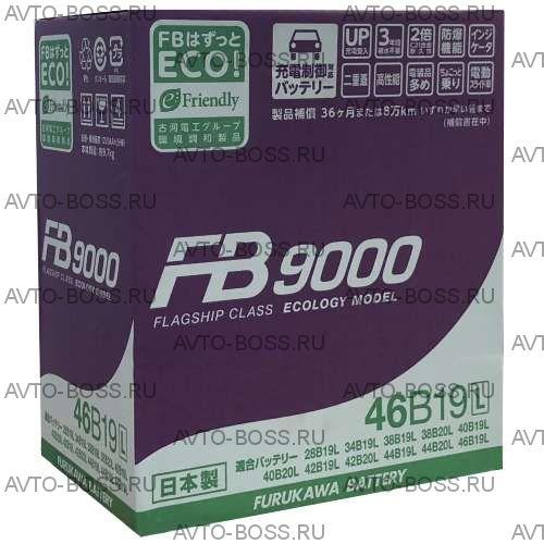 Аккумулятор FB9000 46B19L Ёмкость 43 Ah, пусковой ток 380 А, 185x125x227