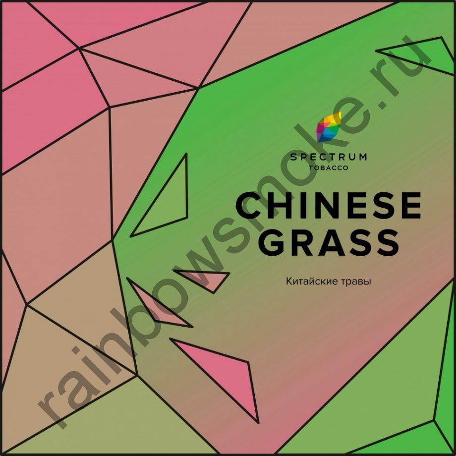 Spectrum Hard 100 гр - Chinese Grass (Китайские Травы)
