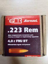 """Пуля """"БПЗ"""" Россия, кал. .223 REM, оболочечная латунная оболочка, 61 гран  / 4 грамм (1 шт.)"""