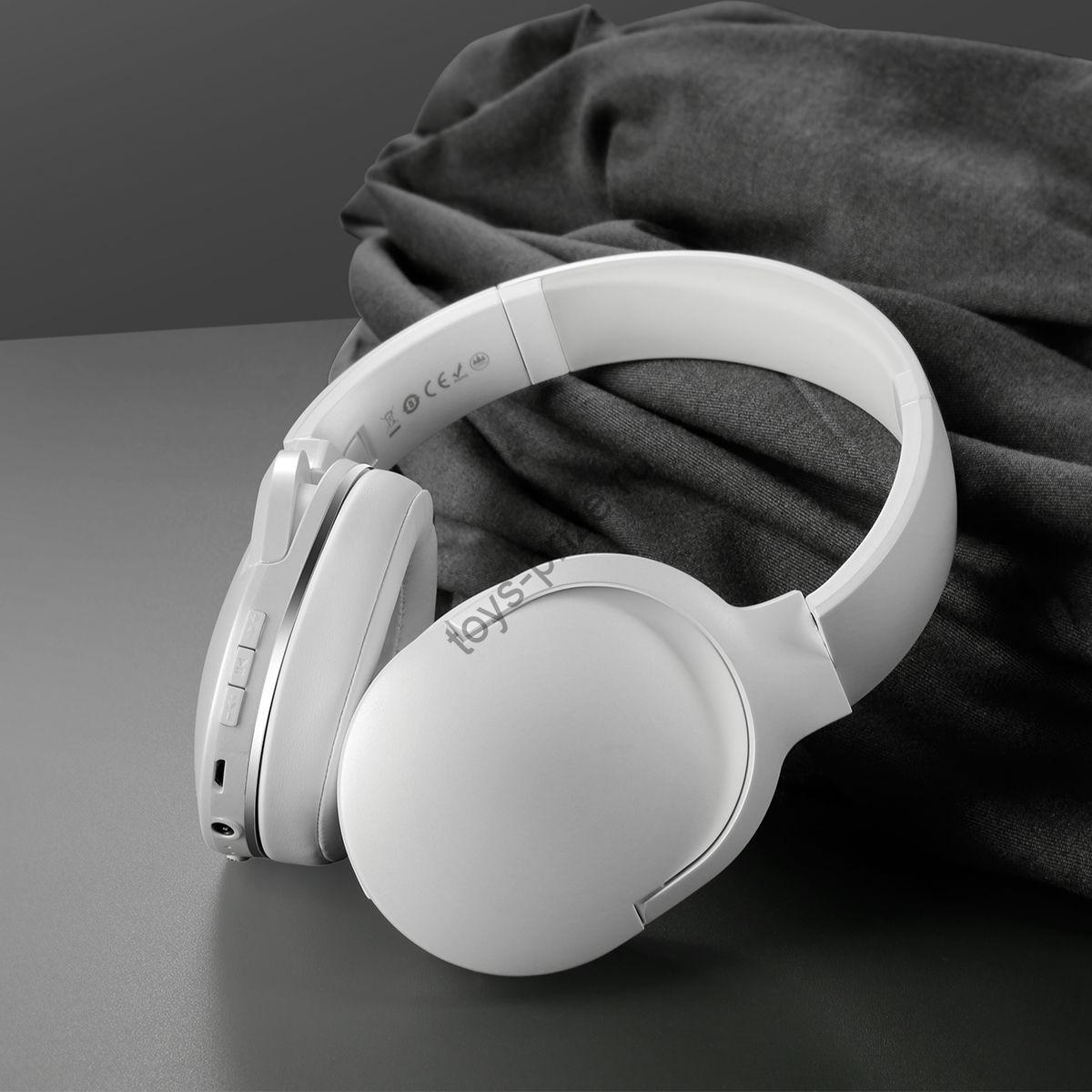 Наушники Baseus Encok Wireless headphone D02 (White)
