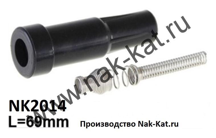Наконечник катушки зажигания NK-2014 VALEO 245104