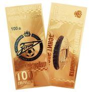 100 РУБЛЕЙ - ФК ЗЕНИТ(вертикальная). СУВЕНИРНАЯ ПЛАСТИК ПОЗОЛОТА + ЦВЕТ