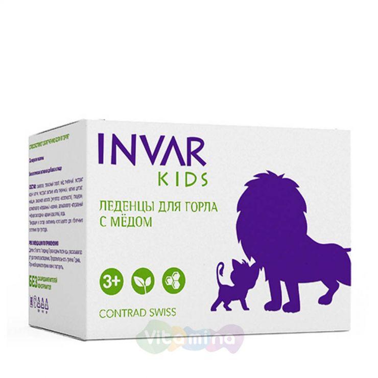 Invar Kids Леденцы для горла с медом, 10 штук