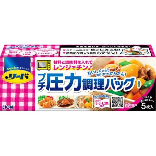 Lion Reed Пакеты для быстрого приготовления пищи в микроволновой печи, 5 шт/уп