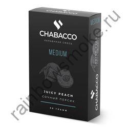 Chabacco Medium 50 гр - Juicy Peach (Сочный персик)